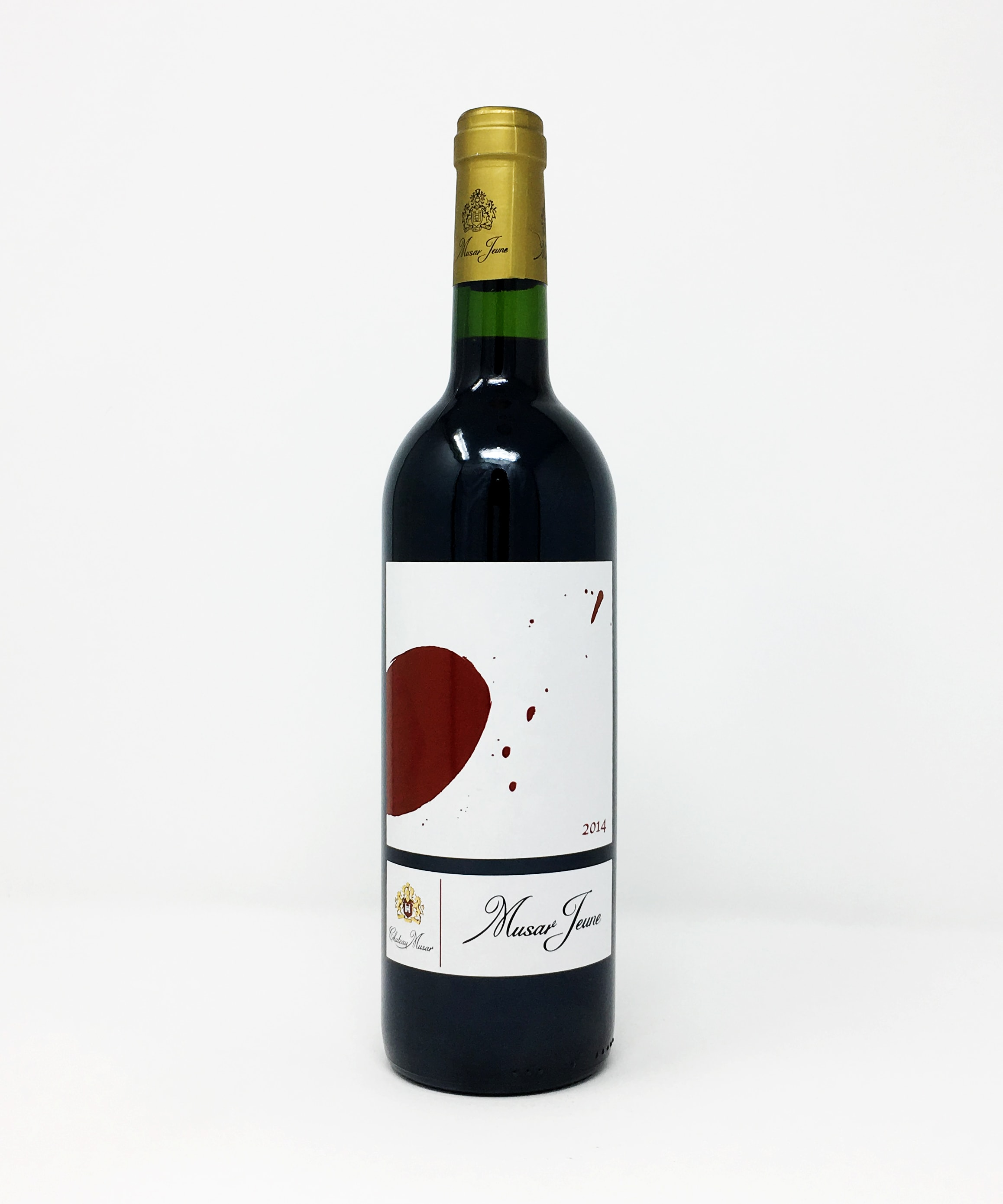 Chateau Musar, Musar Jeune