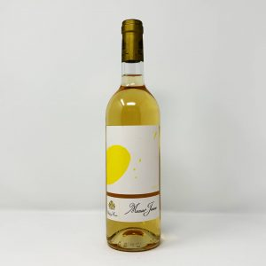 Chateau Musar, Musar Jeune Blanc
